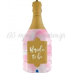 ΜΠΑΛΟΝΙ FOIL 36''(91cm) ΜΠΟΥΚΑΛΙ ΣΑΜΠΑΝΙΑΣ BRIDE TO BE - ΚΩΔ:G72041-BB