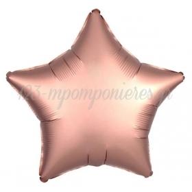 ΜΠΑΛΟΝΙ FOIL 18''(45cm) CHROME ROSEGOLD ΑΣΤΕΡΙ - ΚΩΔ:206320S-BB