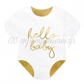 Χαρτοπετσετες Φορμακι Μωρου Hello Baby 16Cm - ΚΩΔ:Spk13-008-019-Bb