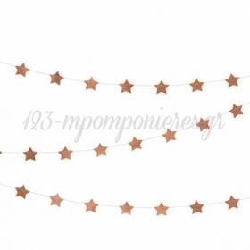 ΓΙΡΛΑΝΤΑ ΜΕ ROSEGOLD ΑΣΤΕΡΑΚΙΑ 3.6m - ΚΩΔ:GLS8-019R-BB