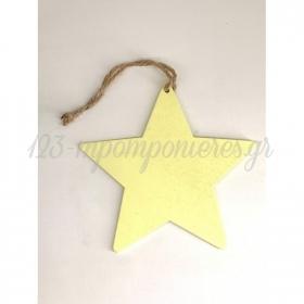 Ξυλινο Αστερι Κιτρινο - ΚΩΔ:Tr30K-Rn