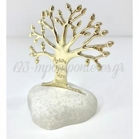 Βοτσαλο Με Χρυσο Δεντρο Ζωης Με Ευχες - ΚΩΔ:Ba32-Rn