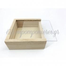 Ξυλινο Κουτι Με Πλεξιγκλας Καπακι - ΚΩΔ:B56-Rn