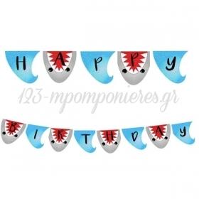 Διακοσμητικα Σημαιακια Baby Shark Happy Birthday - ΚΩΔ:P25965-20-Bb