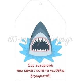 Ευχαριστηριο Καρτελακι Παρτυ Baby Shark 6X8Cm - ΚΩΔ:D1411-43-Bb