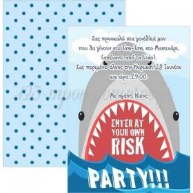 ΠΡΟΣΚΛΗΤΗΡΙΟ ΠΑΡΤΥ SHARK ATTACK 16X16cm - ΚΩΔ:I13010-50-BB