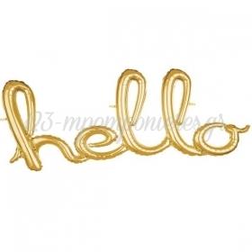 """Μπαλονι Foil 99X40Cm Χρυσο """"Hello""""- ΚΩΔ:536692-Bb"""