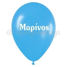 Μπαλονι Λατεξ 12''(30Cm) Τυπωμενο Με Ονομα Μαρινος - ΚΩΔ:1351221102-1-Bb