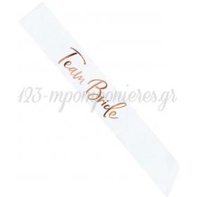 ΚΟΡΔΕΛΑ TEAM BRIDE ΛΕΥΚΗ ΜΕ ROSEGOLD 75cm - ΚΩΔ:SWP7-008-BB