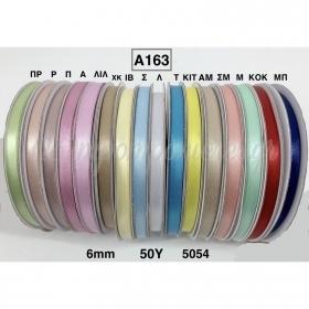ΚΟΡΔΕΛΑ ΣΑΤΕΝ 6mmX45.7m - ΚΩΔ:A163-RN