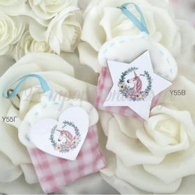 Μπρελοκ Πανινο Cupcake Με Μονοκερο Καρδια - ΚΩΔ:Y55G-Rn
