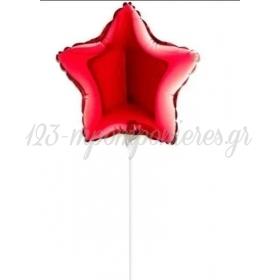 ΜΠΑΛΟΝΙ FOIL 10''(25cm) MINI SHAPE ΚΟΚΚΙΝΟ ΑΣΤΕΡΙ - ΚΩΔ:09208R-BB