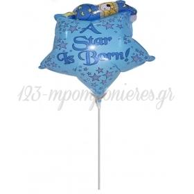 """Μπαλονι Foil 14''(36Cm) Mini Shape Γαλαζιο """"A Star Is Born"""" - ΚΩΔ:206328-Bb"""