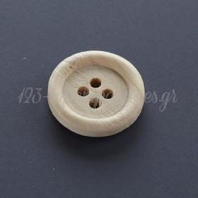 Ξυλινο Κουμπι 1.8Cm - ΚΩΔ:Nk034-1-Nu