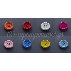 Ξυλινο Κουμπι 1.8Cm - ΚΩΔ:Me1214-Nu