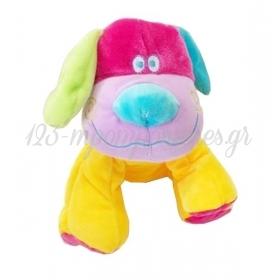 Λουτρινο Πολυχρωμο Σκυλακι 25Cm - ΚΩΔ:84208Sη1315-3-Bb
