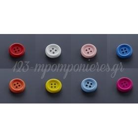 Ξυλινο Κουμπι 1.5Cm - ΚΩΔ:Me1213-Nu