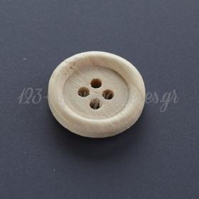 Ξυλινο Κουμπι 1.5Cm - ΚΩΔ:Nk034-2-Nu