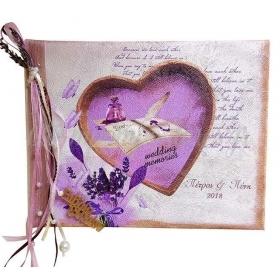 Χειροποιητο Βιβλιο Ευχων Γαμου Λεβαντα Memories - ΚΩΔ:860Dβcl30Β-14-Bb