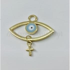 Χρυσο Μεταλλικο Ματι Με Κρεμαστο Σταυρο - ΚΩΔ:M90-Rn