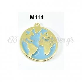 Μεταλλικη Σιελ Υδρογειος Σφαιρα - ΚΩΔ:M114-Rn