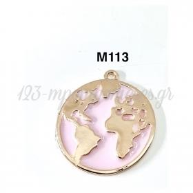 Μεταλλικη Ροζ Υδρογειος Σφαιρα - ΚΩΔ:M113-Rn