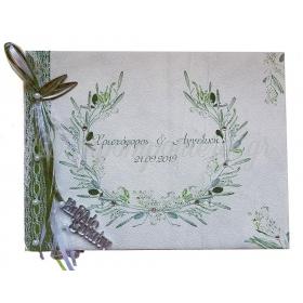 Χειροποιητο Βιβλιο Ευχων Γαμου Κορνιζα Με Κλαδι Ελιας - ΚΩΔ:860Dβcl30Β-1-Bb