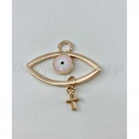Ροζ Χρυσο Μεταλλικο Ματι Με Σταυρο - ΚΩΔ:M91-Rn