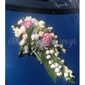 Στολισμος Αυτοκινητου Με Μπροστινη Συνθεση Με Ορτανσιες Τριανταφυλλα Και Παχυφυτα - ΚΩΔ.:Saf-2905-Au