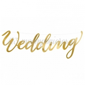 ΔΙΑΚΟΣΜΗΤΙΚΗ ΓΙΡΛΑΝΤΑ ΓΑΜΟΥ WEDDING ΧΡΥΣΟ 16.5X45cm - ΚΩΔ:GRL38-019-BB