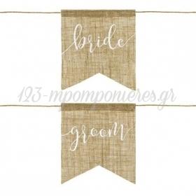 Διακοσμητικα Καρεκλας Bride & Groom 20X22Cm - ΚΩΔ:Znk6-008-Bb