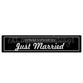 """ΠΙΝΑΚΙΔΑ ΑΥΤΟΚΙΝΗΤΟΥ ΓΑΜΟΥ """"JUST MARRIED - ΗΜΕΡΟΜΗΝΙΑ"""" 52X11cm - ΚΩΔ:553131-47-BB"""