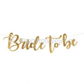 """ΔΙΑΚΟΣΜΗΤΙΚΗ ΓΙΡΛΑΝΤΑ """"BRIDE TO BE"""" 19X80cm - ΚΩΔ:GRL85-019M-BB"""