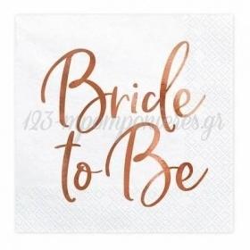 ΧΑΡΤΟΠΕΤΣΕΤΕΣ BRIDE TO BE 33X33cm - ΚΩΔ:SP33-76-019R-BB