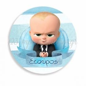 ΑΥΤΟΚΟΛΛΗΤΟ BABY BOSS 7CM - ΚΩΔ:5531121-20-7-BB