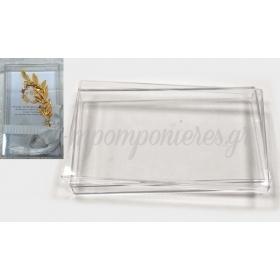 Πλεξιγκλας Κουτι Με Καπακι Μακροστενο 18X11Cm - ΚΩΔ:506215