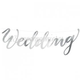 ΓΙΡΛΑΝΤΑ ΓΑΜΟΥ WEDDING ΑΣΗΜΙ 16.5X45cm - ΚΩΔ:GRL38-018-BB