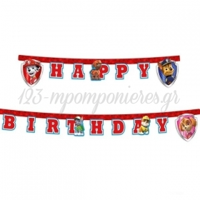 ΓΙΡΛΑΝΤΑ HAPPY BIRTHDAY PAW PATROL 200cm - ΚΩΔ:89978-BB