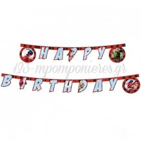ΓΙΡΛΑΝΤΑ HAPPY BIRTHDAY MIRACULOUS LADYBUG 200cm - ΚΩΔ:91350-BB