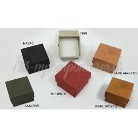 Κουτι Δακτυλιδιου Με Υφη Καμβα 5X5Cm - ΚΩΔ:506172