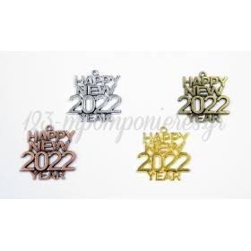 ΜΕΤΑΛΛΙΚΟ ΚΡΕΜΑΣΤΟ Happy new 2022 year 3x3cm - ΚΩΔ:517934