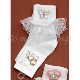Καλτσακια Βρεφικα Πεταλουδα Εως 18 Μηνων - Ζευγαρι - ΚΩΔ:111-Ad