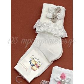 Καλτσακια Βρεφικα Λουλουδι Εως 18 Μηνων - Ζευγαρι - ΚΩΔ:254-Ad