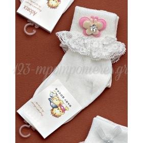 Καλτσακια Βρεφικα Πεταλουδα Εως 18 Μηνων - Ζευγαρι - ΚΩΔ:264-Ad