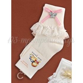 Καλτσακια Βρεφικα Πεταλουδα Εως 18 Μηνων - Ζευγαρι - ΚΩΔ:285-Ad