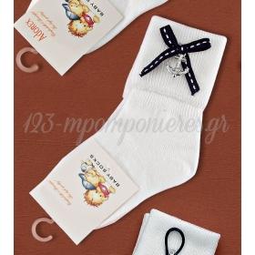 Καλτσακια Βρεφικα Αγκυρα Εως 18 Μηνων - Ζευγαρι - ΚΩΔ:286-Ad