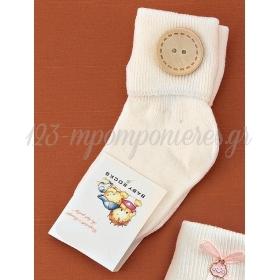 Καλτσακια Βρεφικα Κουμπι Εως 18 Μηνων - Ζευγαρι - ΚΩΔ:304-Ad