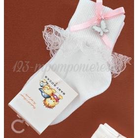Καλτσακια Βρεφικα Πεταλουδα Εως 18 Μηνων - Ζευγαρι - ΚΩΔ:318-Ad
