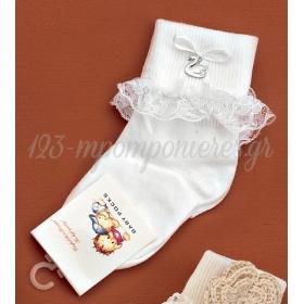 Καλτσακια Βρεφικα Κυκνος Εως 18 Μηνων - Ζευγαρι - ΚΩΔ:358-Ad