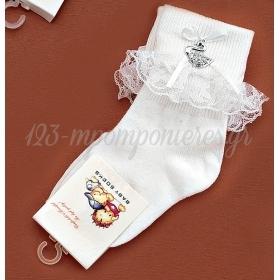 Καλτσακια Βρεφικα Κυκνος Εως 18 Μηνων - Ζευγαρι - ΚΩΔ:360-Ad